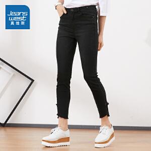 [2件4折价:55.6元,每满150再减30元/仅限8.23-26]真维斯女装 春秋装 休闲混纺雨纹牛仔裤