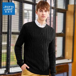 [超级大牌日每满299-150]真维斯针织衫男2018冬装新款男士纯棉圆领长袖线衫港风爸爸毛衣潮