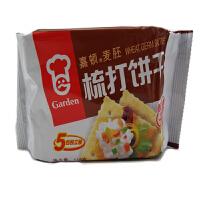 嘉顿(Garden) 梳打饼干 115g 袋装 两种口味任选