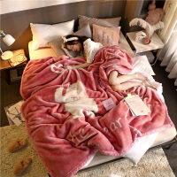 君别毛毯/毯子珊瑚毛毯子冬季午睡加厚拉舍尔法兰绒床单双人毛巾被空调被子