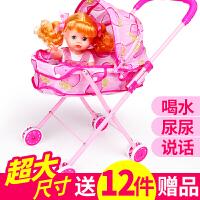 儿童玩具推车女孩过家家带娃娃女童婴儿小推车宝宝手推车3-6岁7