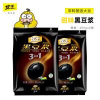 龙王黑豆浆黑豆豆浆速溶非转基因豆浆粉即冲饮甜味豆奶粉450g*2袋