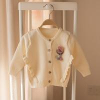 儿童女童毛衣童装针织开衫春秋外套2018新款女宝宝毛线衣1-2-3岁 米白色 1708