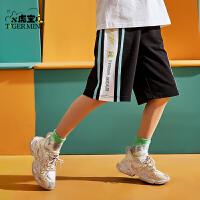 【2件3折:44.7元】小虎宝儿男童短裤纯棉儿童潮牌五分裤运动夏季薄款2021新款