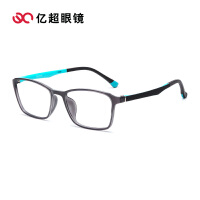 亿超眼镜全框超轻青少年方框近视眼镜框男学生女配近视眼镜FH4018