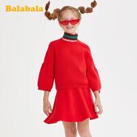 【2.26超品 5折价:159.95】巴拉巴拉女童网红套装儿童春装童装针织长袖上衣A字裙甜美时尚女