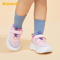 巴拉巴拉官方童鞋儿童男时尚潮鞋女童运动鞋2020新款春秋轻跑鞋潮