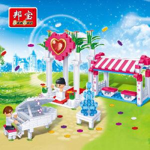 【当当自营】邦宝小颗粒女孩礼品 塑料积木拼插益智儿童玩具 幸福之门6106