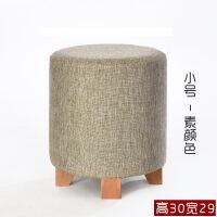 实木换鞋凳矮凳布艺圆凳家用板凳皮艺沙发凳时尚创意茶几凳小凳子