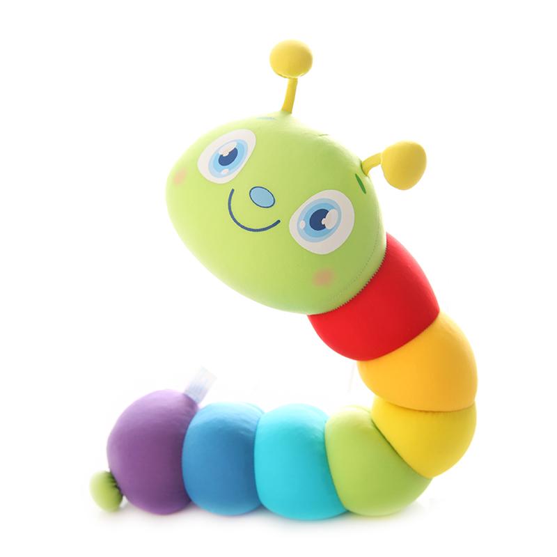 卡通纳米泡沫粒子玩偶毛毛虫公仔可爱 玩偶布娃娃婚庆礼品玩具