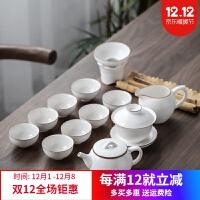 陶瓷茶杯 陶瓷盖碗茶杯茶具茶盘套装功夫茶具干泡整套家用简茶器白瓷