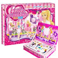 芭比公主磁铁换装游戏 职业风暴 3-6-8岁幼儿童女孩3D立体卡通反复贴画玩具 幼儿园宝宝早教益智游戏书 培养孩子的动