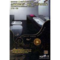 居家餐厨卫风水:餐厅.厨房.卫浴风水宜忌(VCD+书)