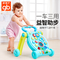 好孩子婴儿学步车手推车多功能音乐助步车宝宝防侧翻6/7-18个月