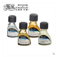 温莎牛顿水彩颜料调和媒介 阿拉伯树 胶牛胆汁 留白胶75ml 留白液