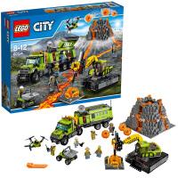 7月新品乐高城市系列60124火山探险基地 LEGO City 积木玩具趣味