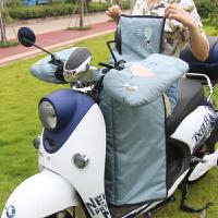 分体电动车挡风被冬季电瓶车加厚保暖加绒摩托车防水防风罩秋冬天