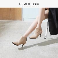 戈美其冬季新款后拉链加绒尖头短靴女细跟高跟优雅时装女鞋子棉鞋