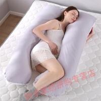 孕妇辅助睡眠抱枕孕妇枕头侧卧枕可拆洗辅助透气护腰腰靠