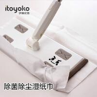 日本LEC静电除尘湿纸巾 平板拖把专用清洁纸巾 除菌抑菌 20片入
