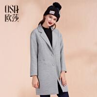 OSA欧莎2016冬季新款女装 卡通人物字母绣花中长毛呢外套D21114