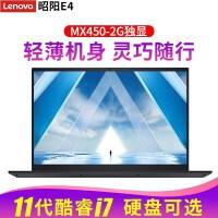 联想LENOVO商用笔记本电脑昭阳E4-ITL483I7-1165G7/16G/512G固态/锐炬显卡