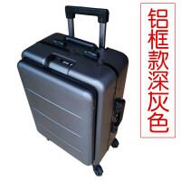 商务PC拉杆箱男登机箱20寸旅行箱包女前置电脑袋行李箱万向轮皮箱