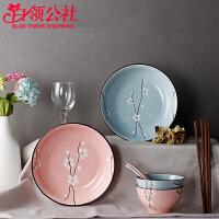 白领公社 餐具套装 碗碟套装家用餐具简约创意情侣陶瓷米饭碗早餐盘碗筷六件套