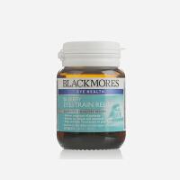【澳洲直邮】Blackmores 澳佳宝 山桑子蓝莓越橘护眼视力宝30粒 保护视力 2瓶价 海外购