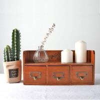 多功能办公桌面创意护肤品整理盒全实木大号桌面木质化妆品收纳盒