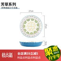 烤箱碗长方形烘焙陶瓷烤盘烤箱家用圆形舒芙蕾烤碗创意�h饭盘子菜盘