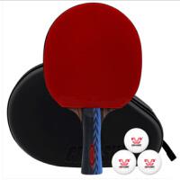 乒乓球拍六星单拍四星级兵乓拍专业级双横拍学生直拍套装