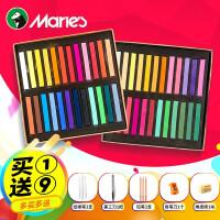 马利(Marie's)色粉12色24色36色48色色粉笔 粉画棒 粉画笔 粉彩棒 染发笔