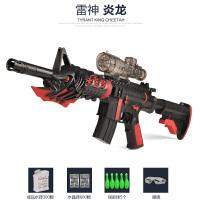 ak47火麒麟儿童玩具枪可发射子弹手枪水弹枪水弹软弹枪 男孩