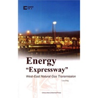"能源输送的""高速公路"":西气东输:west-east natural gas transmission97875085"