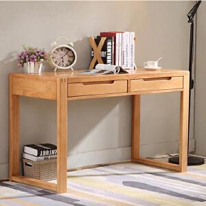 N空间 中式橡胶木实木电脑台 日式北欧现代性价比小户型 家用电脑桌椅长条写字办公桌