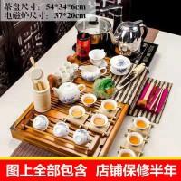 功夫茶具套装整套家用茶壶全套自动电热磁炉青花白瓷原木色杯架