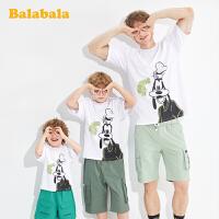 【10.20零点2件6折价:53.4】巴拉巴拉男童短袖t恤儿童打底衫中大童2020新款夏装