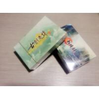 【游卡桌游】古剑2扑克牌