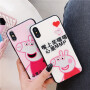 免邮 苹果X手机壳iPhone8/7防摔蓝光玻璃保护套6s plus简约小清新男女款 小猪社会猪手机套
