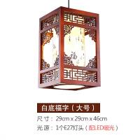 现代中式餐厅小吊灯茶楼仿古羊皮灯具中国风古典木艺灯饰楼梯吊灯 +LED暖光