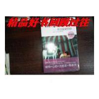 【二手旧书9成新】读者文摘精华・青春版---来自星星的你 /谢玲 主编 北京工业大学
