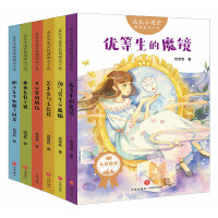 成长不迷茫校园励志小说(第二辑)套装全6册