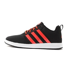 adidas/阿迪达斯 男士训练场上减震篮球鞋-S83707
