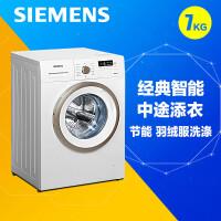 西门子(SIEMENS) WM10E1601W 7公斤 白色 全自动 滚筒洗衣机节能 羽绒服洗涤