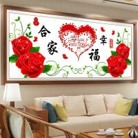 合家幸福精准印花十字绣5D钻石画新款客厅卧室婚房百年好合真爱永恒简约现代结婚喜庆玫瑰花系列