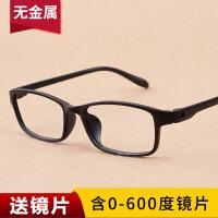 眼镜无金属无螺丝监狱看守所全塑料专用配眼镜框女眼睛架男
