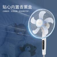 格力电风扇遥控落地扇家用宿舍定时摇头立台式电扇FD-40X68Bh5