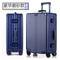 复铝框拉杆箱万向轮皮箱24寸旅行箱女29行李箱包硬箱20寸登机箱