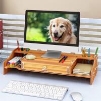 电脑显示器增高支架底座办公室桌面收纳盒子文件键盘抽屉置物整理